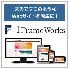 1Frame Works